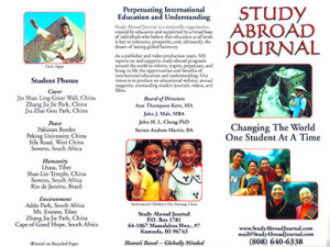 Study Abroad Journal media