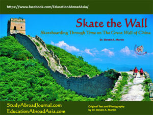 Dr Steven Martin Eastern Civilization Great Wall of China