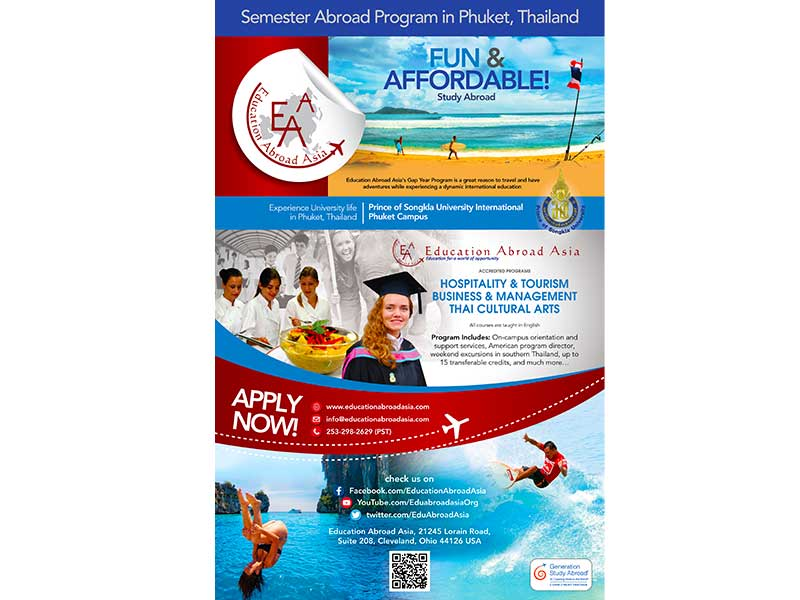 Education Abroad Asia - 2017-2018 Semester Abroad Poster 11 x 17 inches