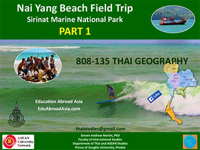 Phuket Study Tours - Field Trips - Education Abroad Asia