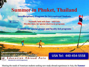 Education Abroad Asia Phuket Summer Study Program Presentations