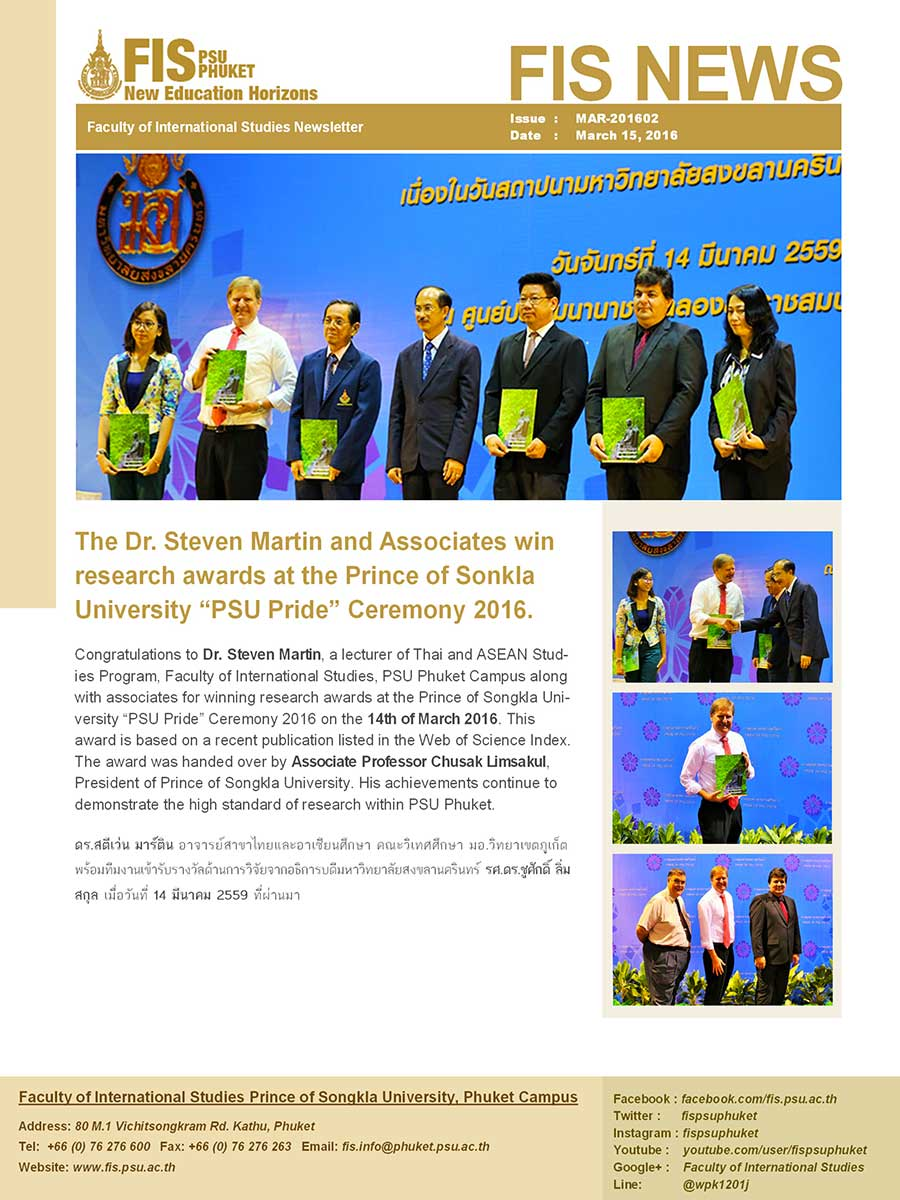 Dr Steven Martin University Research Award